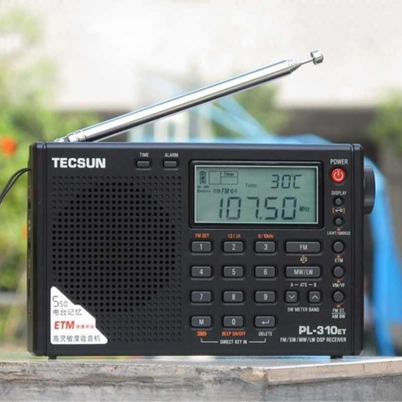 Full Band Radio Demodulator Digital FM SW MW LW DSP Stereo Siswa Radio-Intl