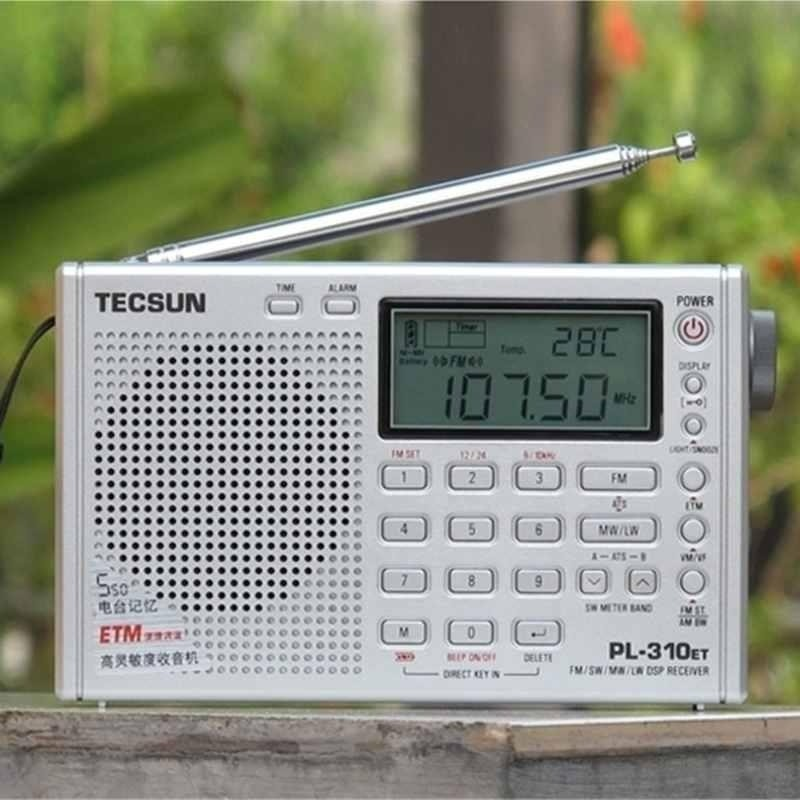 Full Band Radio Demodulator Digital FM SW MW LW DSP Stereo Siswa Radio-Intl