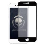 Harga Penuh Cover Tangguh Anti Gores Lcd Film Pelindung Layar Untuk Apple Iphone 7 Plus 5 5 Inci Hitam Murah