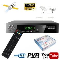 Full HD DVB Terestrial + DVB Penerima Satelit Combo Decoder + USB Wifi IKS Cccam YouTube BISS Key Power Vu Set Top Box-Intl