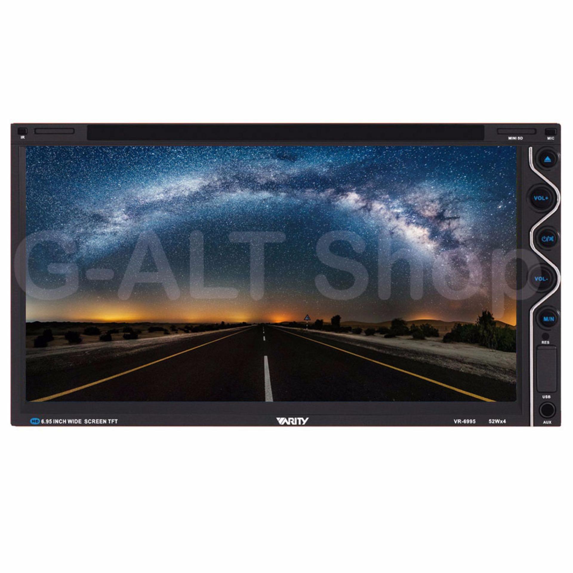 G-alt-Shop Varity VR-6995 Double Din DVD Toch Screen