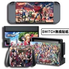 Game Sticker kit skin vinyl decal wrap for Nintendo Swith Eiyuu Densetsu - Sen no Kiseki - intl