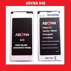 GARANSI TUKAR BARU ADVAN S4G 1100 MAH BATTERY BATRE BATERAI 903793