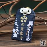 Toko Gaya Jepang Tas Berkat Lulus Ujian Yu Shou Handphone Rantai Online Tiongkok