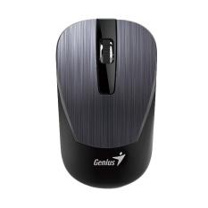 Review Genius Mouse Nx 7015 Iron Grey Genius