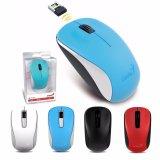 Harga Genius Nx 7005 Mouse Wireless Original Biru Di Di Yogyakarta