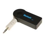 Harga Getek Mobil Rumah Stereo Audio Bluetooth Hands Free Musik Receiver Kabel Mic Adapter Hitam Getek Ori