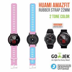 Jual Godric Xiaomi Huami Amazfit Silicone Strap 2 Sisi Warna 22 Mm Silicon Rubber Smartwatch Replacement Pink Biru Godric