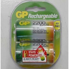 Jual Gp Rechargable Battery Ukuran D 2200Mah Isi 2 Branded Original
