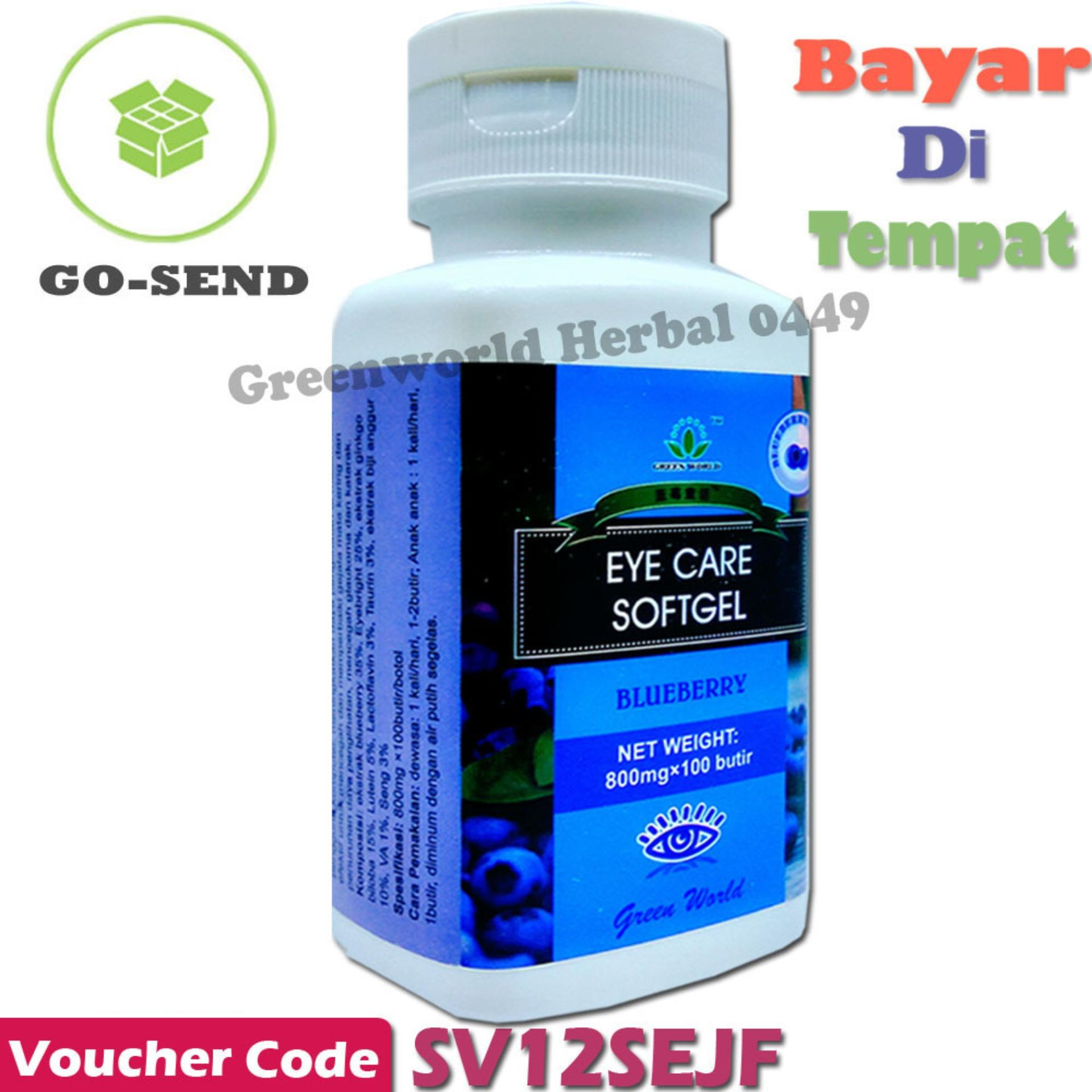 Green World Eye Care Softgel Obat Mata Herbal Murah