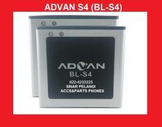 Grs Ganti Baru 1300Mah Battery Batre Baterai ADVAN S4 902585