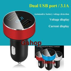 Gshop 3.1A Dual USB Fast Car Charger HY-36 with Voltmeter Monitor, for IPhone Nexus Samsung Tablets and More