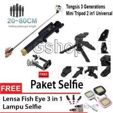 Beli Gshop Universal Mini Tripod Multifungsi 2 In 1 Dslr Xiaomi Yi Camera Digital Tongsis 3 Generations Fish Eye Lampu Selfie Dengan Kartu Kredit