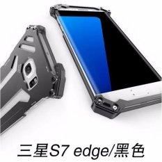 Gundam S7 Edge Metal Case untuk SAMSUNG Galaxy S7 Edge R-JUST Desain Merek Aluminium Armor Pelindung Perumahan Telepon-Intl
