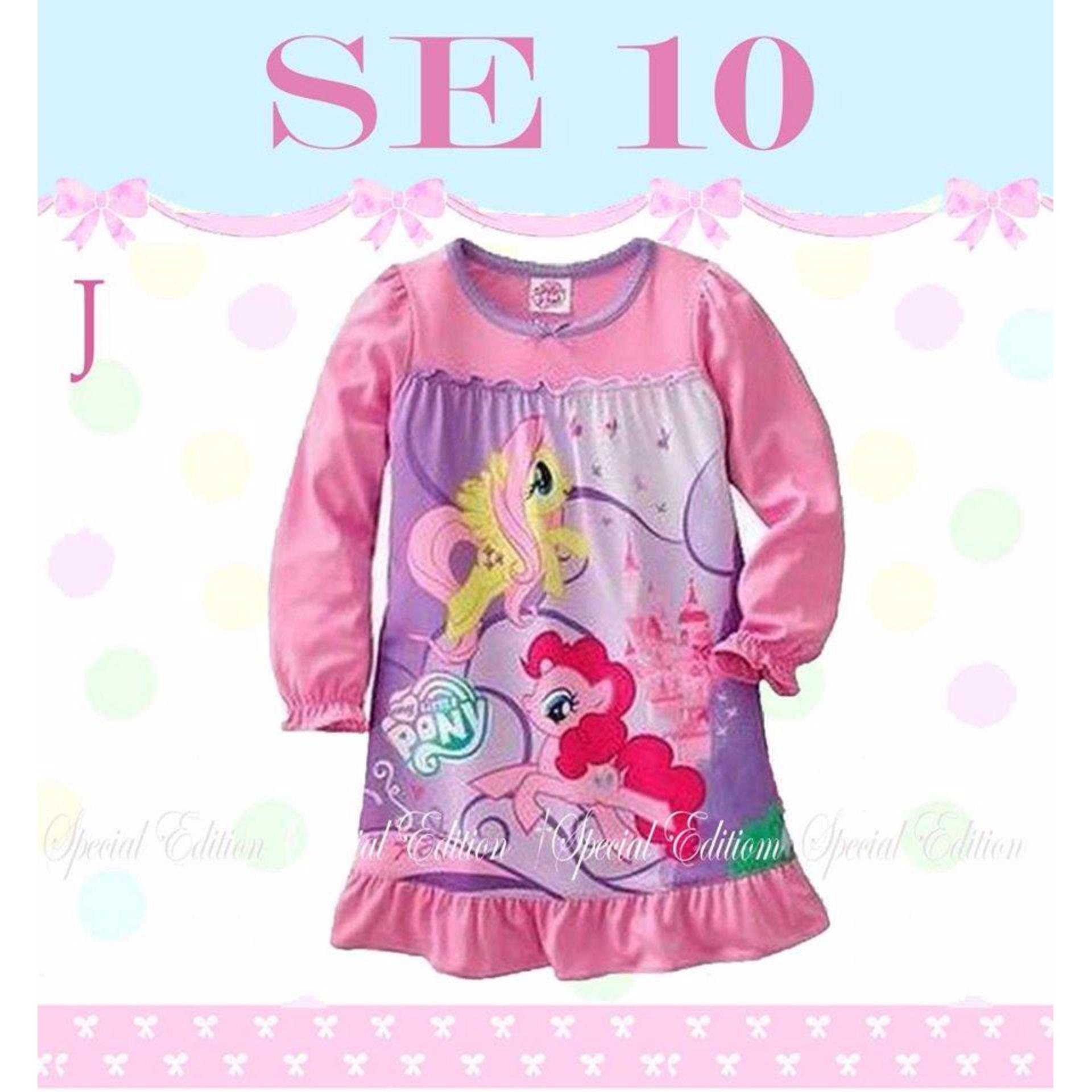 Review Gw Gleoite Wardrobe Special Edition 10 Kode J Little Pony Size Besar Di Indonesia