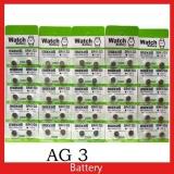 Jual Hanifah Store 2 Papan 20 Pcs Tmi Battery Alkaline Baterai Kancing Lithium Ag3 Lr41 1 55V Untuk Kalkulator Jam Kamera Pda Gantungan Kunci Siul Murah Di Dki Jakarta