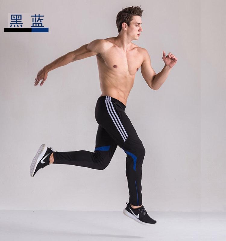 Spesifikasi Haoyue Celana Latihan Sepak Bola Pria Model Tipis Sisi Biru Hitam Dan Harganya