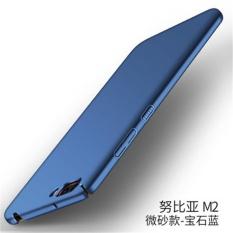 Harga Hard 360 Pc Phone Case Pc Untuk Zte Nubia M2 Biru Intl Terbaru