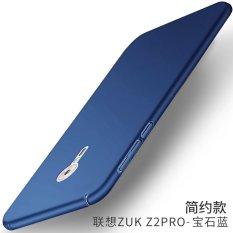 Plastik Keras/PC Matte Full Cover Ponsel Case/Anti Jatuh Ponsel Cover/Tahan Guncangan Phonecase/Ponsel Pelindung untuk Lenovo ZUK Z2 Pro/Lenovo ZUK Z2 Pro-Intl