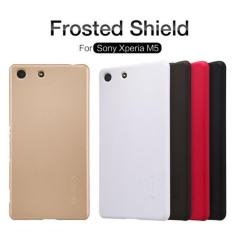 Hardcase Nilkin Frosted Shield Case Sony Xperia M5 Original