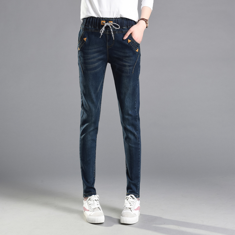 Harem Celana Celana Panjang Koboi Korea Fashion Style Musim Gugur Perempuan Biru Tua Baju Wanita Celana Wanita Celana Jeans Wanita Oem Diskon 50