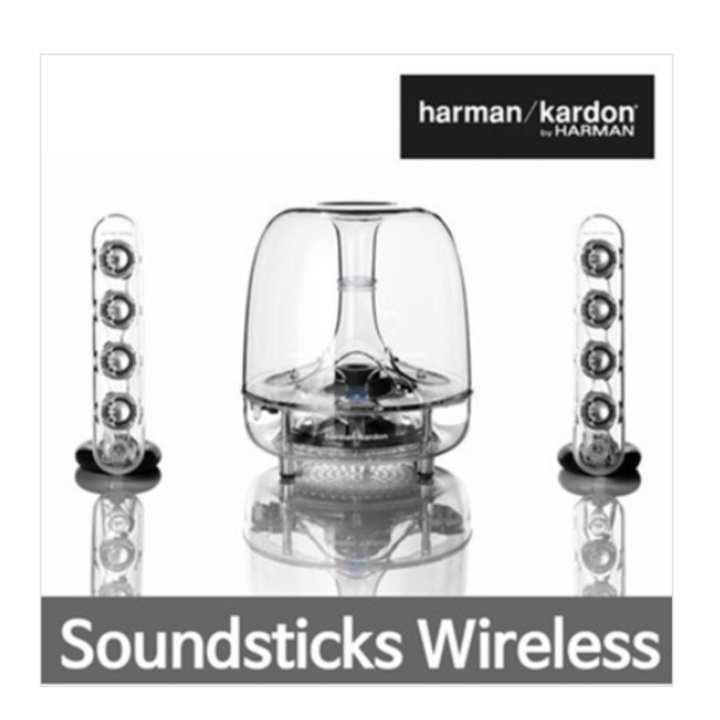 Harman/Kardon Soundsticks 3 Wireless Bluetooth Speaker