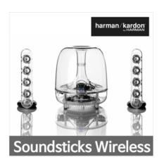 Toko Harman Kardon Soundsticks 3 Wireless Bluetooth Speaker Soundsticks Iii Wireless Speaker Intl Lengkap
