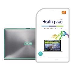 HealingShield ASUS UX21 Permukaan ATAS Pelindung Kulit 2 Pcs