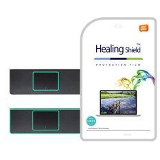 HealingShield ASUS X552CL Palmrest/Touchpad Pelindung Permukaan Kulit 2 Pcs