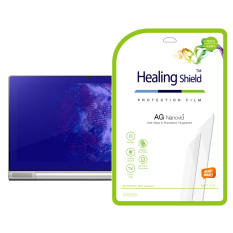 HealingShield Lenovo YOGA Tablet 2 Pro 13 Matte Screen Protector