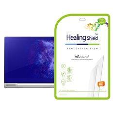 HealingShield Lenovo YOGA Tablet 2 Pro 13 Matte Screen Protector-Intl