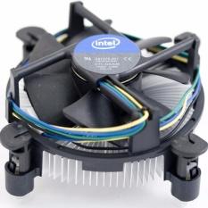 Heatsink LGA 775-1155 Combo