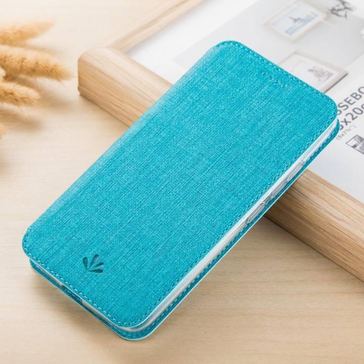 """Hicase Slim PU Kulit Flip Protective Magnetic Cover Kasus Penutup untuk LG Q6 5.5 """"dengan"""