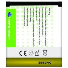 Diskon Produk Hippo Battery Untuk Samsung Galaxy Grand Neo I9060 2850Mah Putih