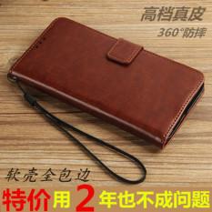 Ume Himax M1 Leather Case Sarung Flipshell Flip Cover Himax M1 Source · Leather Flip Cover Casing for Hisense Kingkong 2 Coklat Source