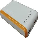 Toko Hoky Power Bank 22000 Mah Putih Kuning Terlengkap