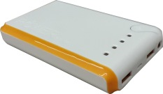 Jual Hoky Power Bank 22000Mah White List Yellow Online Indonesia