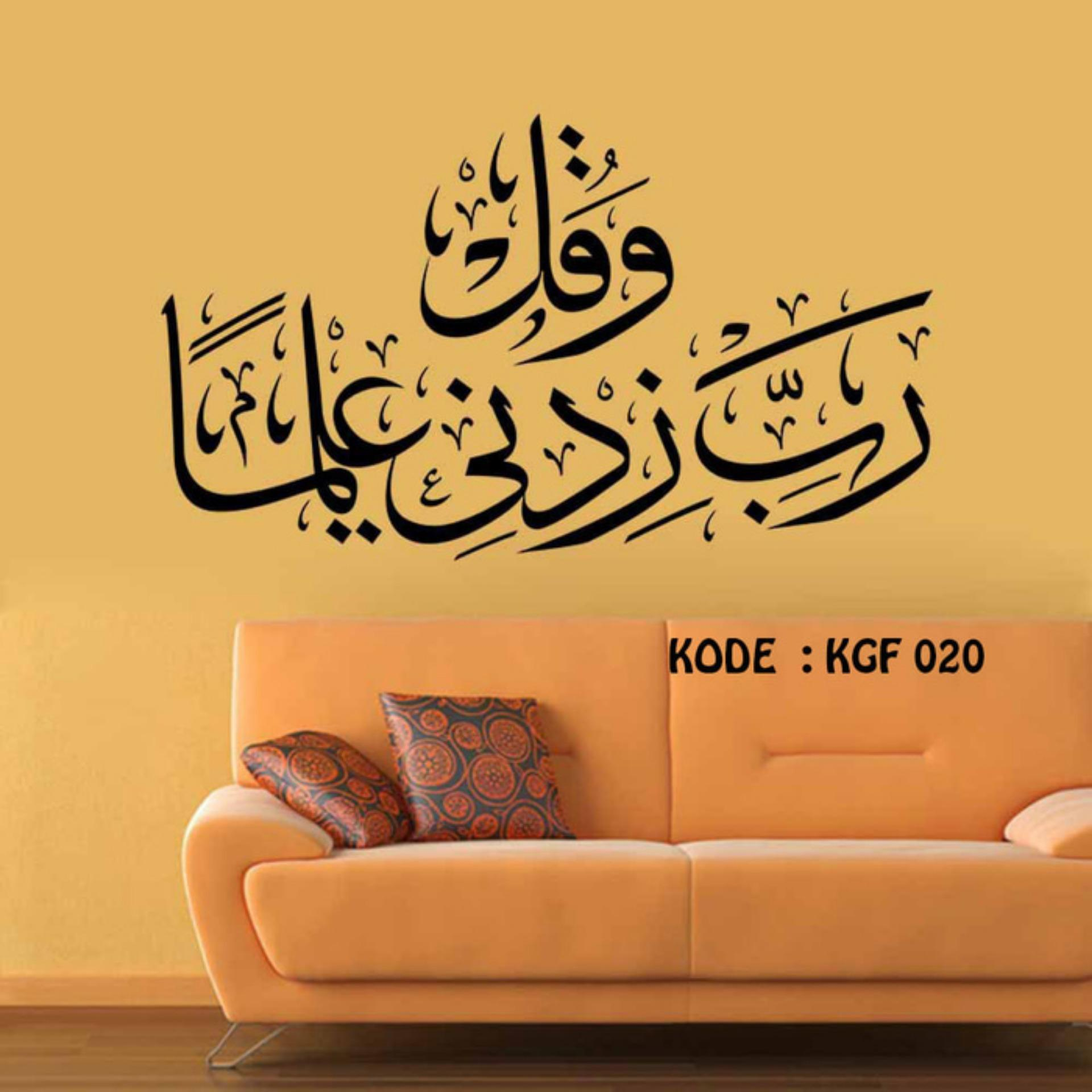 Home Decor Wallsticker Stiker Dinding Kaligrafi Hitam Original