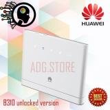 Jual Home Router Huawei 4G B310 Unlocked Free Antena Online