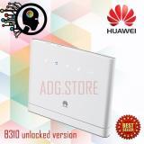 Jual Home Router Huawei 4G B310 Unlocked Free Antena Murah