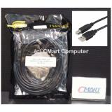 Toko Howell Kabel Usb Printer Scanner 10M 10 Meter Cable Hwl Ub2Ambm 10M Termurah