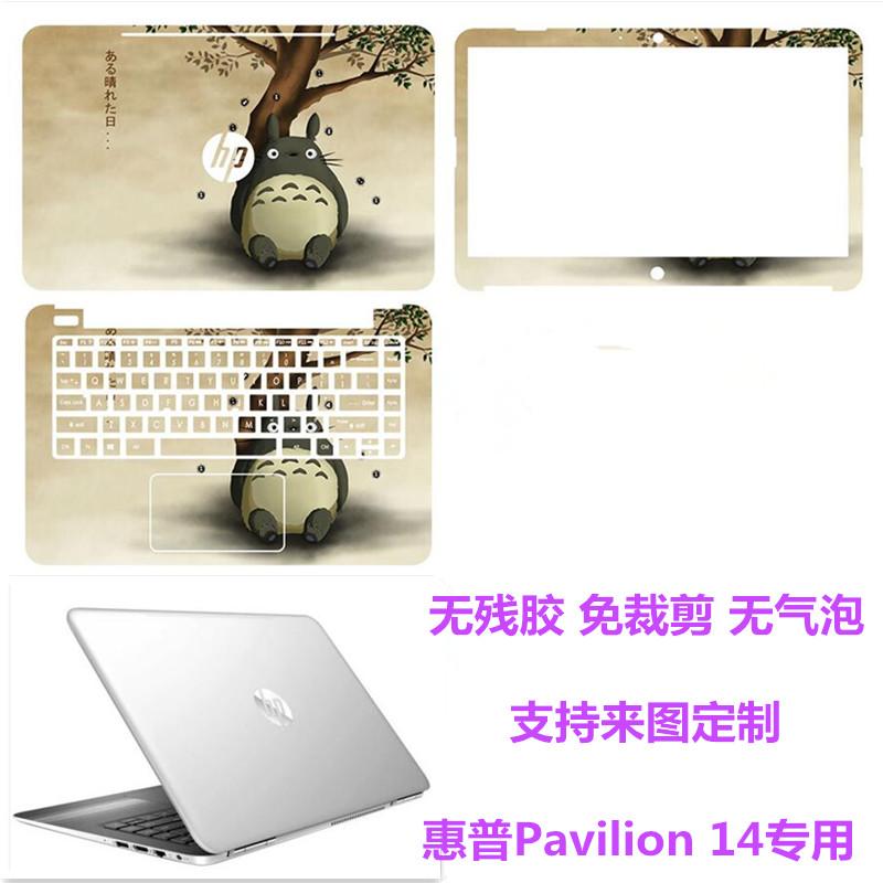 HP 14-al130tx notebook shell pelindung layar pelindung stiker cerah