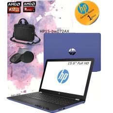 HP 15-BW072AX AMD A12-9720P RAM 8GB 1TB Radeon 530 4GB 15.6 DOS Marine Blue