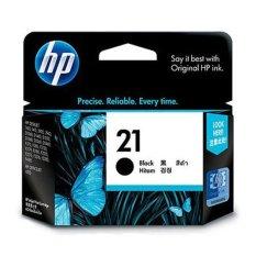 HP 21 Black Ink Cartridge - Hitam