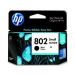 Kualitas Hp 802 Small Black Ink Cartridge Hp