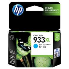 HP 933XL Cyan Original Ink