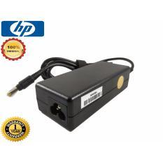 Beli Hp Adaptor Charger Laptop 18 5V 3 5A 4 8 1 7 Dv2 Dv3 Dv2000 Dv3000 Cq510 V3000 Kredit