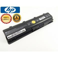 HP Baterai laptop Compaq CQ42 CQ43 HP Pavilion DM4 DV6 G4 G42 G62 G72
