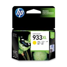 HP Tinta 933XL Yellow Officejet Ink Cartridges