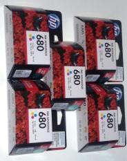 Spesifikasi Hp Catridge 680 Colour